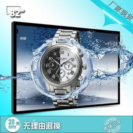 深圳市京孚光电厂家直销82寸LED液晶监视器厂家