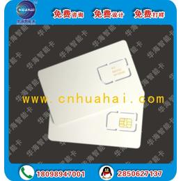 4G-LTE测试卡CMW500测试白卡