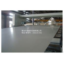 SJ80- PVC片材生产设备塑料<em>机械设备</em>