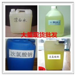哪里有漂白水 广州联鸿化工含量10到11漂水