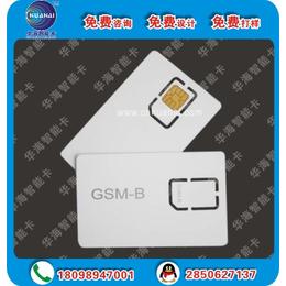 手机耦合白卡2G白卡GSM白卡