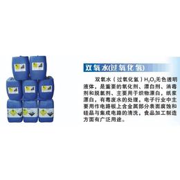 惠州哪里有双氧水批发 双氧水价格多少