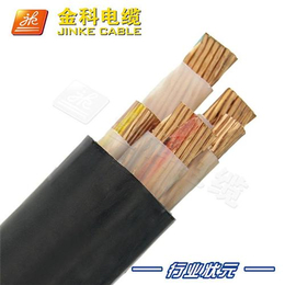 四川电缆,电线电缆价格表,电缆厂家