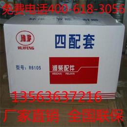 四配套|潍坊申航K4102四配套|申航柴油机四配套厂家批发