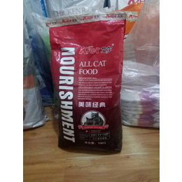 供应艾尔美味经典猫粮10kg厂家正品鱼味猫粮