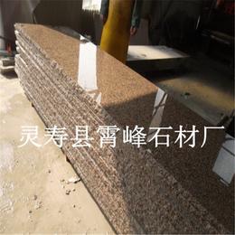厂家直销兴县红石材 3公分外墙干挂板 兴县红花岗岩价格