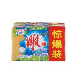 供应呼和浩特跑江湖雕牌102g洗衣皂网上批发全国发货