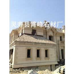 河北小米黄花岗岩石材厂家 米黄色石材石料 金黄色花岗岩石材