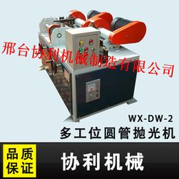 多工位圆管抛光机 多组圆管抛光机 抛光机厂家