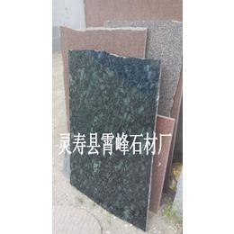 霄峰石材批发蝴蝶绿石材 外墙干挂板 蝴蝶绿花岗岩石材价格