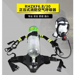 正压式空气呼吸器RHZKF6.8 30  碳纤维气瓶