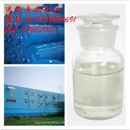 异松油烯工业级香精香料