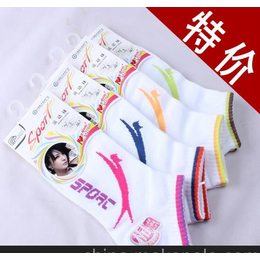 梦娜爱国者女短袜子纯棉运动船袜休闲防臭透气罗口彩色少女袜特价