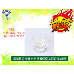 南箭牌水杨酸苄酯功用用途