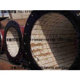陶瓷复合管适用范围耐腐蚀性能