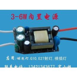 28W玉米灯电源14串2并10串4并电源符合CE SAA PSE认证