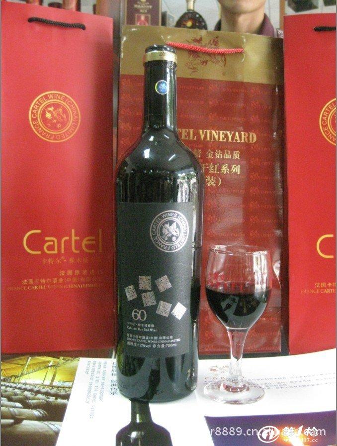 法国进口红酒卡特尔60橡木桶窖藏