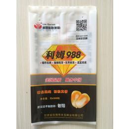 鞍山专业生产玉米种子包装袋-包装卷材-可打码-可来样加工
