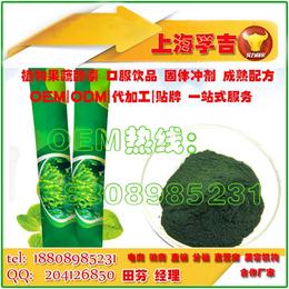 酵素固体饮料OEM5-25g酵素固体饮料贴牌