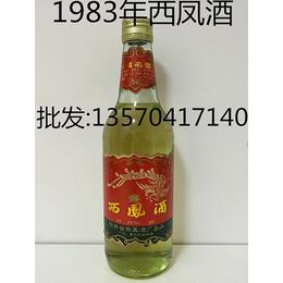 厂家批发玻璃瓶83年西凤酒