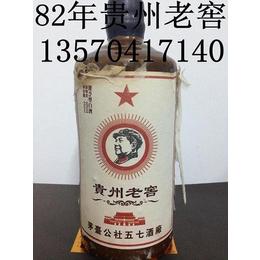供应82年贵州老窖酒53度买卖价格