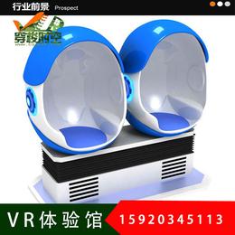 供应厂家直销穿梭时空9dVR虚拟现实体验馆双人蛋椅