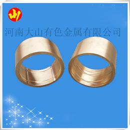黄铜铜套铸造基地铜件铜套生产