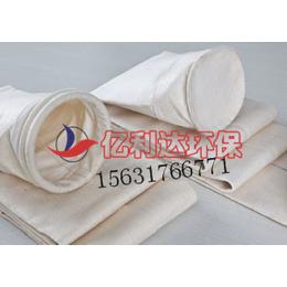 亿利达常年直销防水防油除尘布袋除尘配件