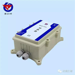 模拟量压力液位流量变送器仪表无线电转换器