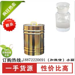 柠檬醛5392-40-5食品级香精香料