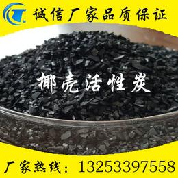 屠宰场污水脱色用活性炭广泛用途 1-2mm活性炭价格