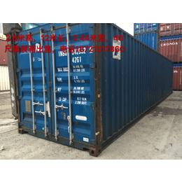 江苏二手集装箱出售二手冷藏集装箱买卖