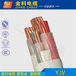 湖南yjv|yjv电缆|国标yjv电缆生产厂家