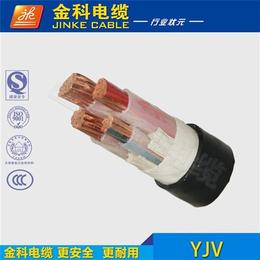 yjv线缆|四川yjv|国标yjv电缆生产厂家
