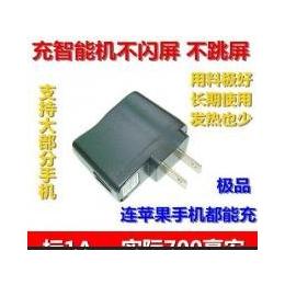 促销全波<em>USB</em>充电器适配器 通用<em>USB</em><em>直</em><em>充</em>头 1000ma美规<em>手机充电器</em>头