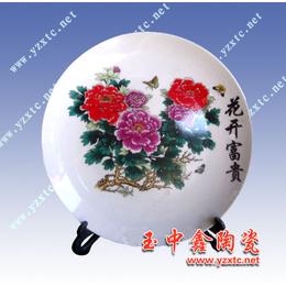 陶瓷纪念盘  陶瓷纪念盘批发  陶瓷赏盘