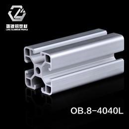 供应厂家直销免费切割璐琥欧标工业铝型材4040