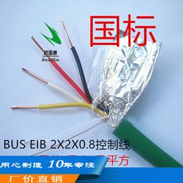 KNX现场总线eib bus草绿色4芯总线库存销售性价比高