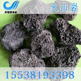 微孔吸附火山岩大量供应直销全网批发价格低