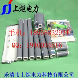 10kv冷缩电缆终端 上炬冷缩电缆终端头 低压冷缩电缆终端