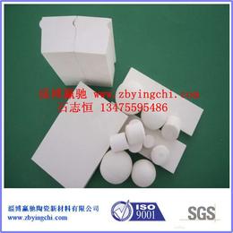 厂家供应新疆耐磨陶瓷衬板