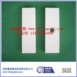 厂家供应河北耐磨陶瓷衬板