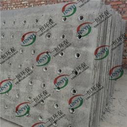 水泥滤板 混凝土滤板 高强度滤板生产批发