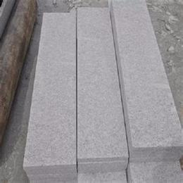 富锦路沿石、五莲路沿石、元年石材质量有保障(多图)