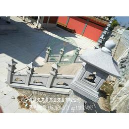 青石石雕栏杆 花鸟浮雕石护栏 阳台石栏杆
