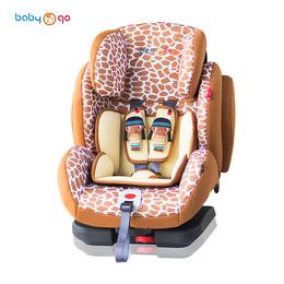 英国babygo汽车儿童安全座椅领航员布莱顿长颈鹿