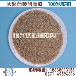 过滤灌石英砂滤料 石英砂滤料生产厂家