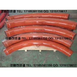 陶瓷复合管生产工艺技术服务