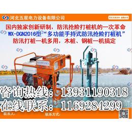 多种直径选择动力站式防汛植桩机M动力站式防汛抢险气动植桩机