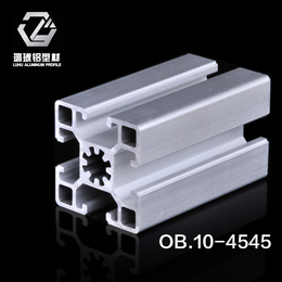 供应上海铝型材厂家璐琥工业铝型材4545